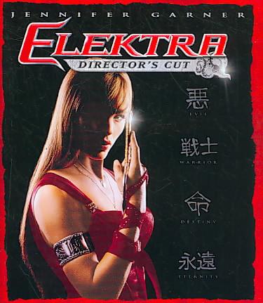 ELEKTRA (DIRECTOR'S CUT) BY GARNER,JENNIFER (Blu-Ray)